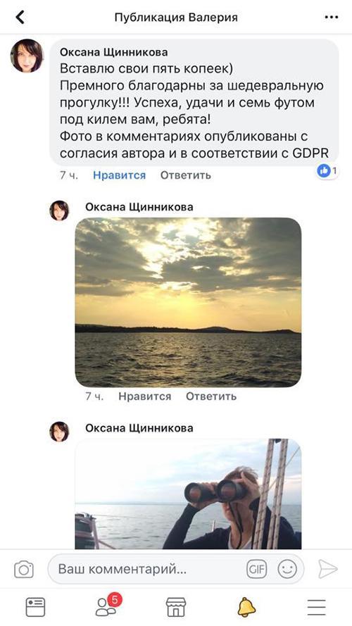 Отзыв по аренде яхты фото 05